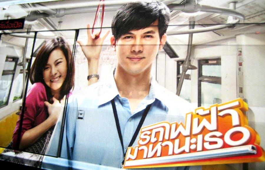 6 แนวคิด feel good จากคำคมหนังไทย