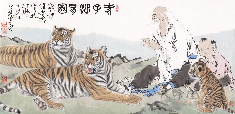 คำคมจากนักปราชญ์จีน