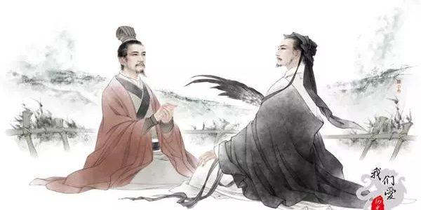 คำคมโล้สำเภาจากนักปราชญ์จีน
